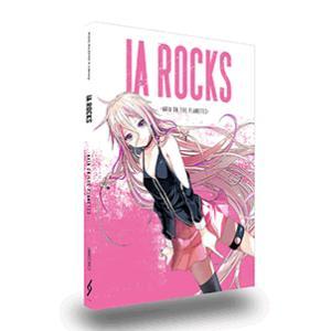 IA ROCKS -ARIA ON THE PLANETES-|repairgarage