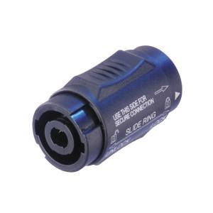 NEUTRIK NL4MMX スピコン用 スピーカーケーブル中継アダプター repairgarage