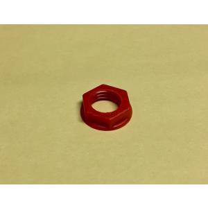 NEUTRIK プラスチックナット RED|repairgarage