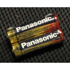 PANASONIC 単3アルカリ電池 1.5V LR6-AA 2個セット|repairgarage