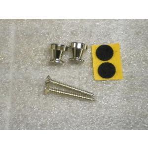 SCUD EP13C|repairgarage