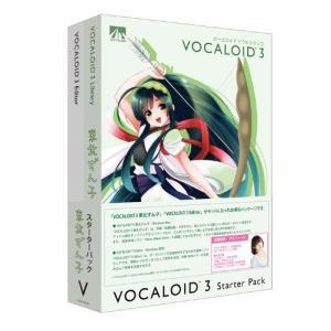VOCALOID3 東北ずん子 StarterPack|repairgarage