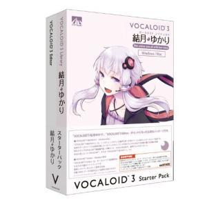 VOCALOID3 結月ゆかり StarterPack|repairgarage