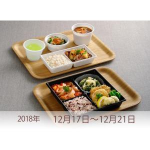 タニタ 【からだ倶楽部】12月17日〜12月21日 連続5日間お届け分|repastginza