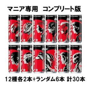 コカ・コーラ ゼロ 250ml缶(映画・アベンジャーズ・限定デザインフルコプ12種×2+ランダム6本...