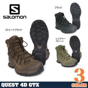 Salomon タクティカルブーツ QUEST 4D GTX FORCE2 EN 防水 ゴアテックス...
