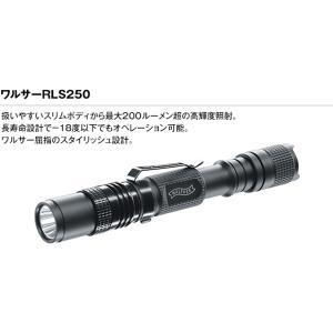 ワルサー フラッシュライト RLS250 懐中電灯 懐中電池 トーチ 単三電池 AAセル 単3電池|repmartjp