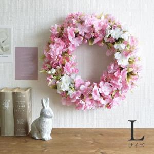二色の桜リース Lサイズ 直径約40cm 造花 アートフラワーリース アーティフィ シャルフラワー さくら サクラ 玄関 送料無料※北海道・沖縄・一部地域を除く