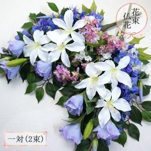 ●まるで本物みたい! 「枯れる心配がなく手間いらず」な仏壇のお供え用造花です。水を替える必要もないの...