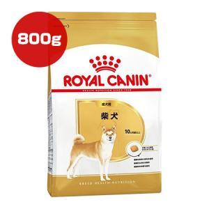 BHN 柴犬 成犬用 800g ロイヤルカナン▼g ペット フード ドッグ 犬 アダルト