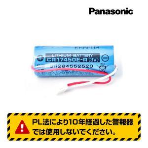 SH284552520 Panasonic 住宅用火災警報器...