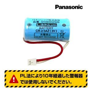 SH384552520 Panasonic 住宅用火災警報器...