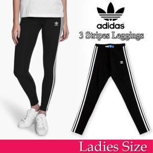 アディダス ウィメンズ レギンス スパッツ 黒 adidas originals WMNS 3STR LEGGINGS AJ8156 レディース ブラック|republic