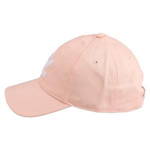 83eeef24923 ... メンズ レディース アディダス トレフォイル キャップ スナップバック 帽子 ピンク ADIDAS TREFOIL CAP  CF6325|republic| ...
