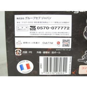 未使用 【中古】 未使用 T-fal ティファール L60990 インジニオネオ ハードチタニウム プラス  K2996425|rere-store|02