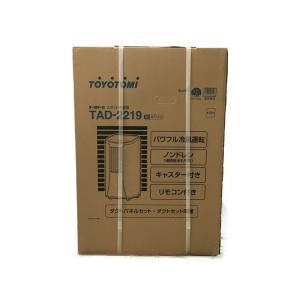 メーカー名: TOYOTOMI 型番: TAD-2219 シリアル: 720679W004142 カ...