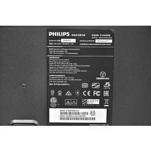 【中古】 PHILIPS BDM4350 UC/11 4K対応 IPSパネル 43インチ ワイド 液晶ディスプレイ  T2622048|rere-store|03