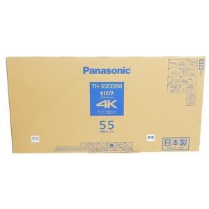 未使用 Panasonic パナソニック VIERA TH-55FZ950 テレビ 55型 4K 有...