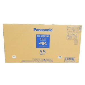 未使用 【中古】 未開封 Panasonic パナソニック TH-55FZ950 デジタル ハイビジ...