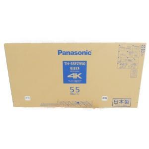 未使用 未開封 Panasonic パナソニック VIERA TH-55FZ950 4K 有機EL ...
