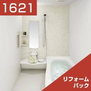 パナソニック 戸建用 バスルーム オフローラ ベースプラン 1621 リリパのリフォームパック|rerepa
