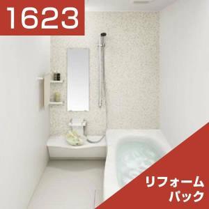 パナソニック 戸建用 バスルーム オフローラ ベースプラン 1623 リリパのリフォームパック|rerepa