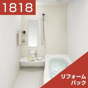 パナソニック 戸建用 バスルーム オフローラ ビューティプラン 1818 リリパのリフォームパック|rerepa