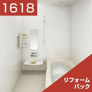 パナソニック 戸建用 バスルーム FZ ベースプラン 1618 リリパのリフォームパック|rerepa