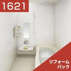 パナソニック 戸建用 バスルーム FZ ベースプラン 1621 リリパのリフォームパック|rerepa