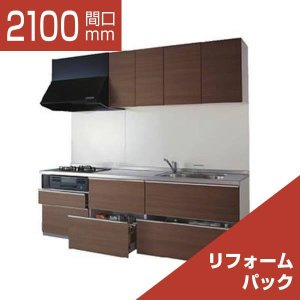 システムキッチン リフォームパック TOTO ミッテ I型 基本プラン 間口2100 食洗機なし プライスグループ1|rerepa