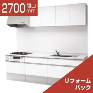 システムキッチン リフォームパック パナソニック ラクシーナ I型 ベーシック幅600mmコンロプラン 間口2700 食洗機なし 扉10シルバー色ストッカー|rerepa
