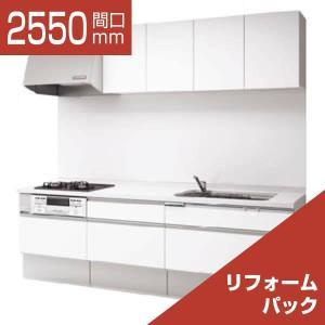 システムキッチン リフォームパック パナソニック ラクシーナ I型 ベーシック幅600mmコンロプラン 間口2550 食洗機なし 扉10シルバー色ストッカー|rerepa