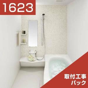 パナソニック 戸建用 バスルーム オフローラ ビューティプラン 1623 リリパの取付工事パック|rerepa