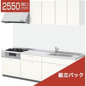 LIXIL システムキッチン シエラ I型 食洗機なし 奥行650 間口2550 リリパの取付工事パック|rerepa