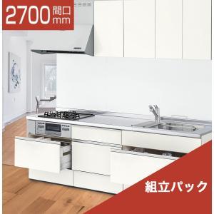 LIXIL システムキッチン アレスタ I型 食洗機なし 奥行650 間口2700 リリパの取付工事パック|rerepa