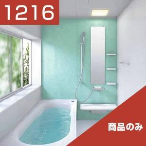 TOTO システムバス サザナ(戸建用)HSシリーズ Sタイプ HSV1216 商品のみ rerepa