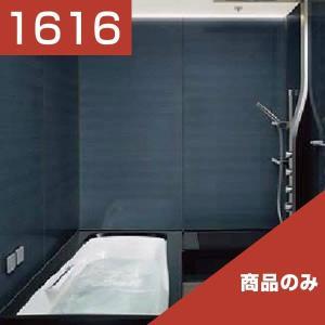 リクシル システムバス(戸建用)スパージュ PZタイプ 1616 商品のみ rerepa