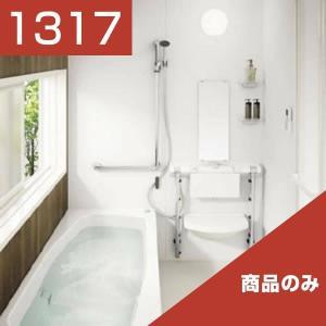 パナソニック 戸建用 システムバス リフォムス THEシャワープラン 1317 商品のみ rerepa