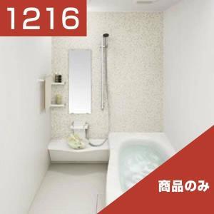パナソニック 戸建用 バスルーム オフローラ ビューティプラン 1216 商品のみ|rerepa