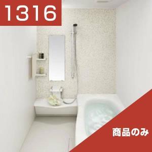 パナソニック 戸建用 バスルーム オフローラ ビューティプラン 1316 商品のみ|rerepa