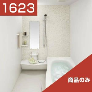 パナソニック 戸建用 バスルーム オフローラ ビューティプラン 1623 商品のみ|rerepa