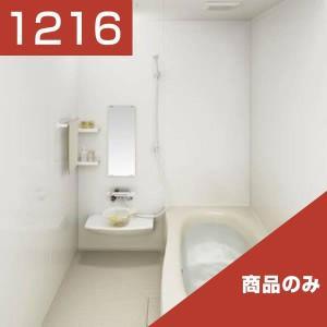 パナソニック 戸建用 バスルーム FZ ベースプラン 1216 商品のみ|rerepa