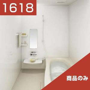 パナソニック 戸建用 バスルーム FZ ベースプラン 1618 商品のみ|rerepa