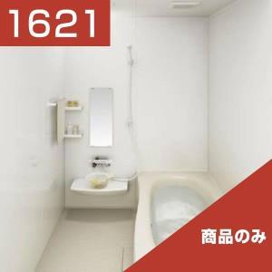 パナソニック 戸建用 バスルーム FZ ベースプラン 1621 商品のみ|rerepa