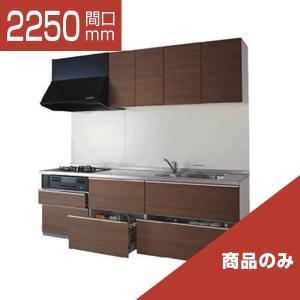 TOTO システムキッチン ミッテ I型 スリム基本プラン 間口2250 食洗機なし プライスグループ1 商品のみ|rerepa