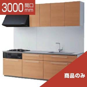 TOTO システムキッチン ザ・クラッソ I型 基本プラン 間口3000 食洗機なし 1A・1B 商品のみ|rerepa