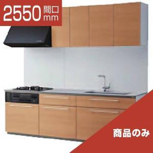TOTO システムキッチン ザ・クラッソ I型 基本プラン 間口2550 食洗機なし 1A・1B 商品のみ|rerepa