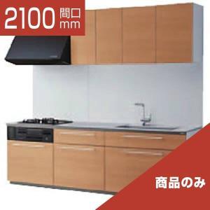 TOTO システムキッチン ザ・クラッソ I型 基本プラン 間口2100 食洗機なし 1A・1B 商品のみ|rerepa