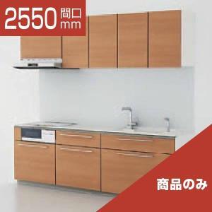 TOTO システムキッチン ザ・クラッソ I型 スリム基本プラン 間口2550 食洗機なし 1A・1B 商品のみ|rerepa