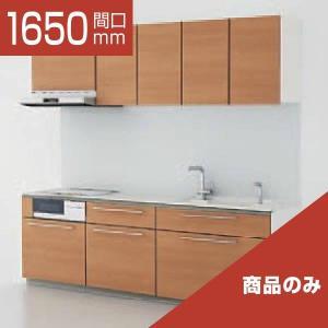 TOTO システムキッチン ザ・クラッソ I型 スリム基本プラン 間口1650 食洗機なし 1A・1B 商品のみ|rerepa